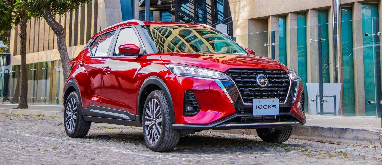 2021 Nissan Kicks Design Features