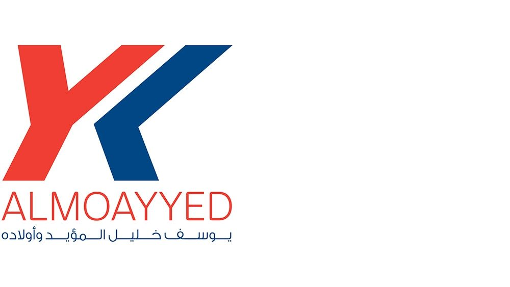 Almoayyed & Sons logo
