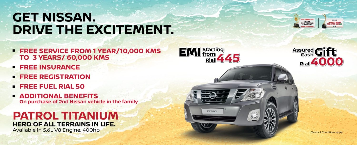Nissan Patrol August 2017 offer