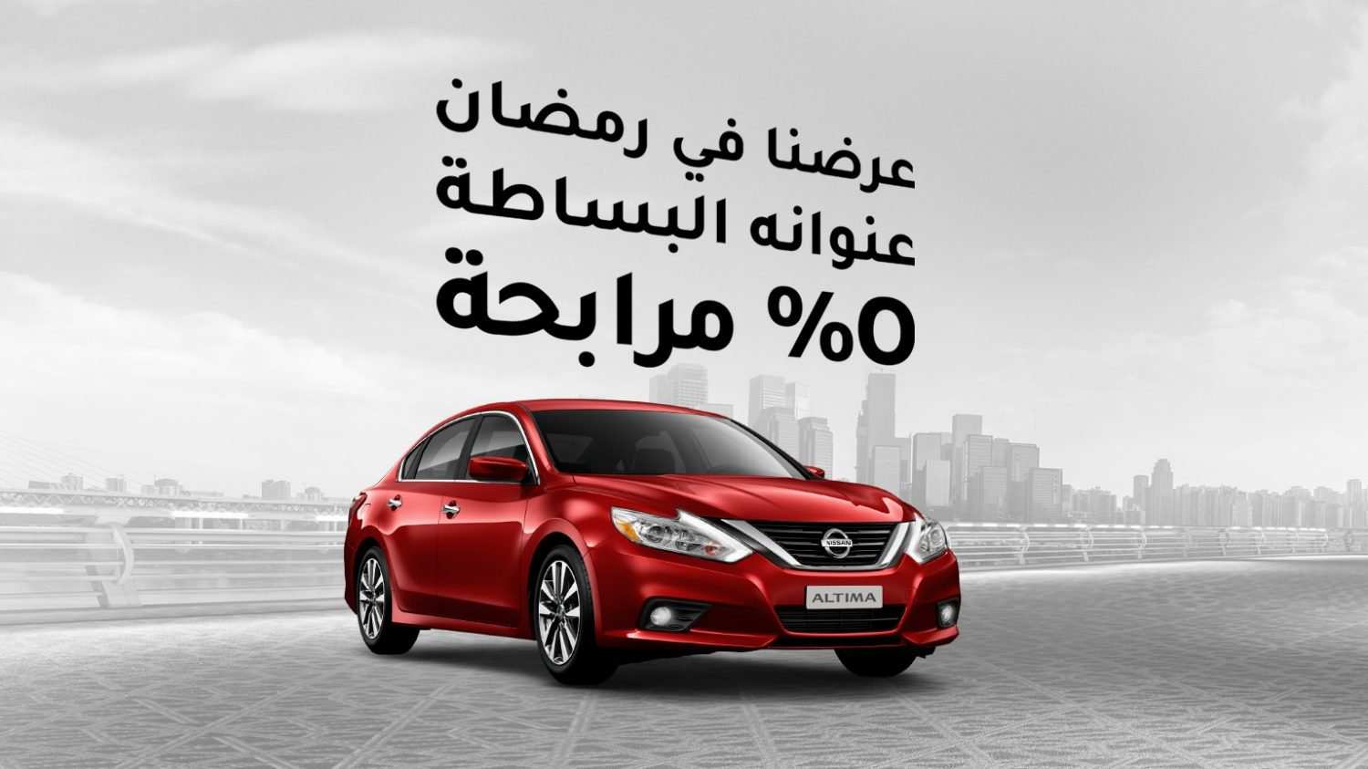 2018 Nissan Altima Ramadan Offers