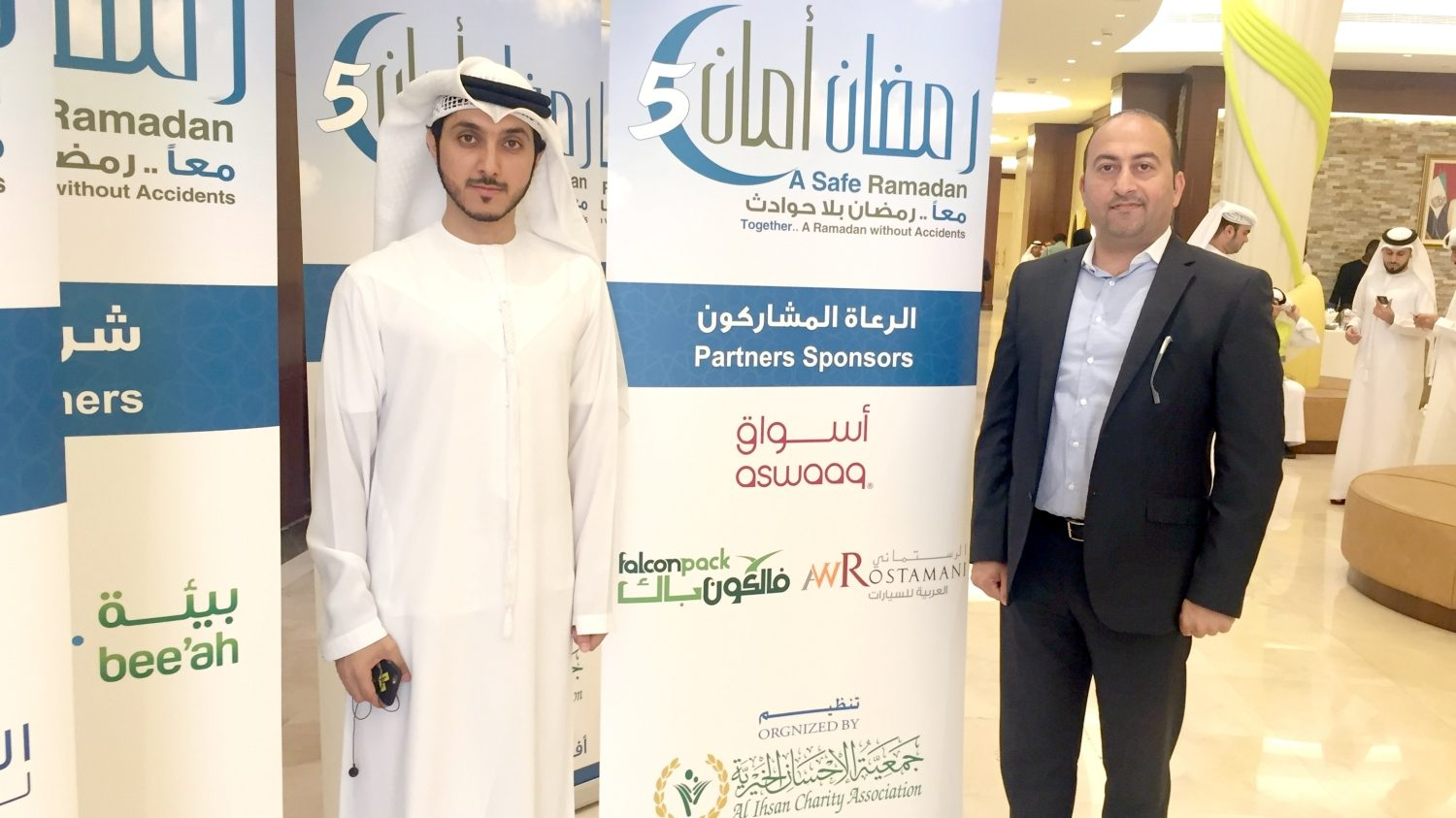 Arabian Automobiles Company and Al Ihsan Charity Association continue their Ramadan partnership