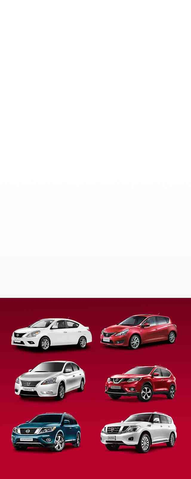 AAC-Nissan-Special-Offers