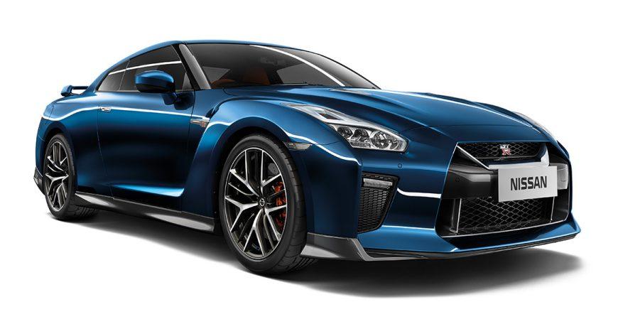 Célèbre Nissan GT-R - Super Sports Car | Nissan Dubai JK49