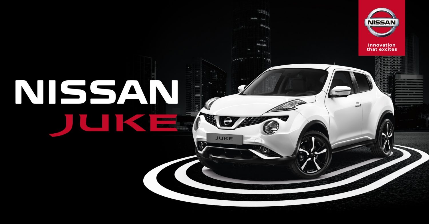 video nissan juke reverse run