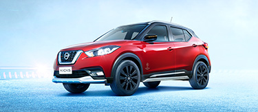 Nissan Kicks UEFA Champions League limited edition