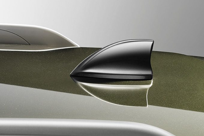 Nissan X-Trail - Exterior - Front styling plate