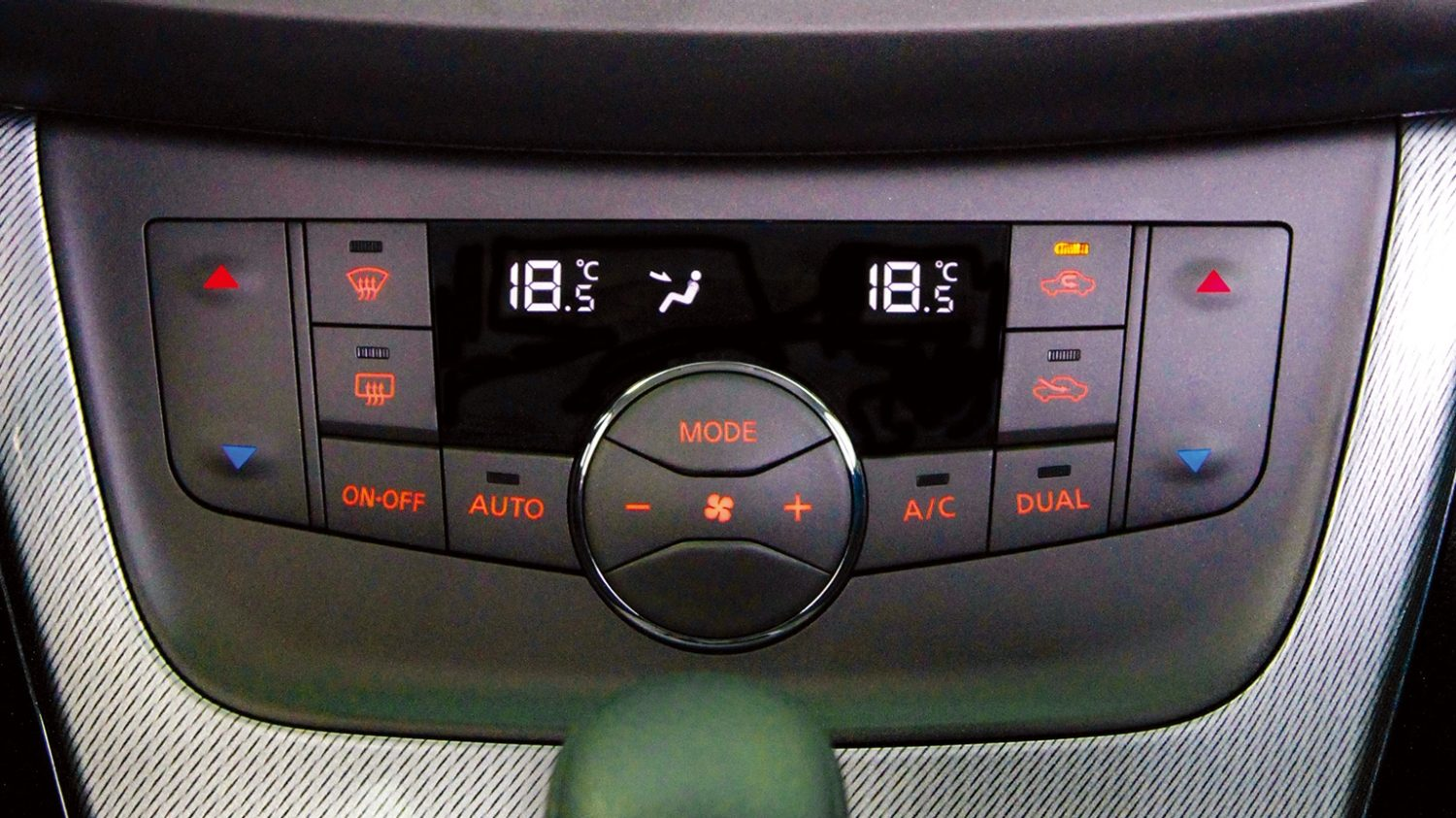Dual Zone Climate Control Display