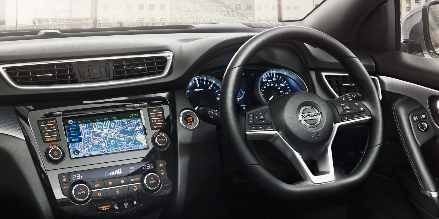 Interior design - New Nissan Qashqai
