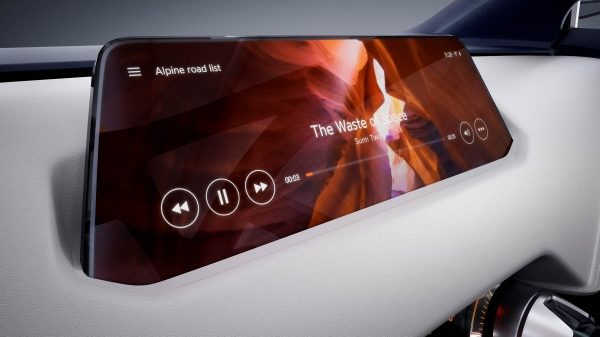 Nissan Sway Concept information screen.
