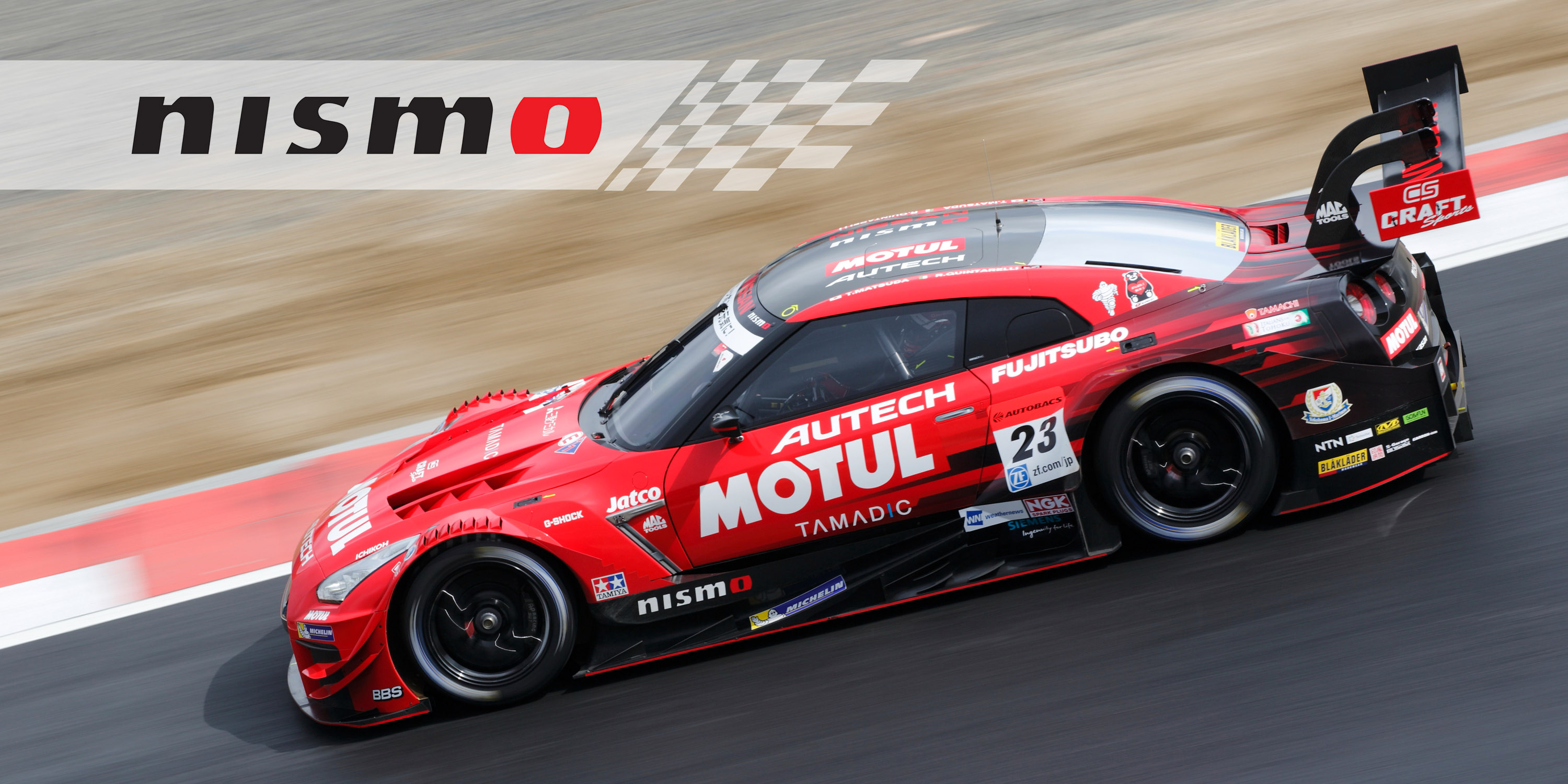 Experience Nismo Performance From Nissan Motorsports