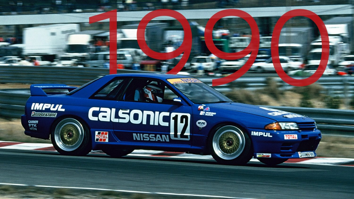 1990 GT-R compitiendo en All-Japan Touring Car Championships