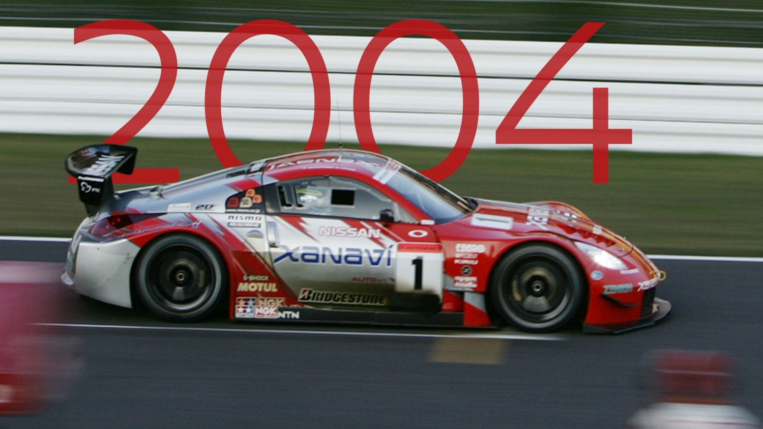 2004 Fairlady Z compitiendo en All-Japan GT Championship