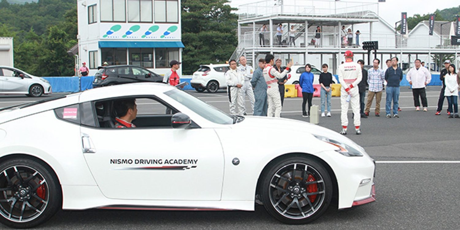 NISMO Driving Academy 370Z NISMO