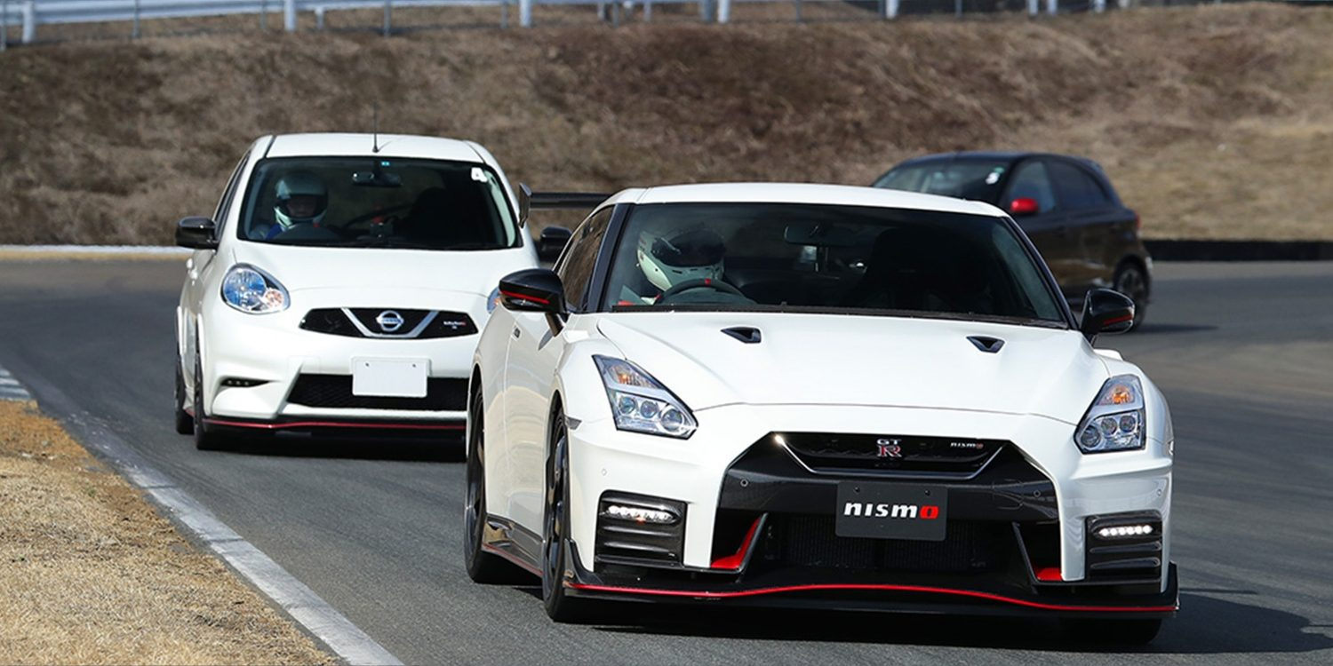 NISMO Driving Academy GT-R NISMO y March NISMO