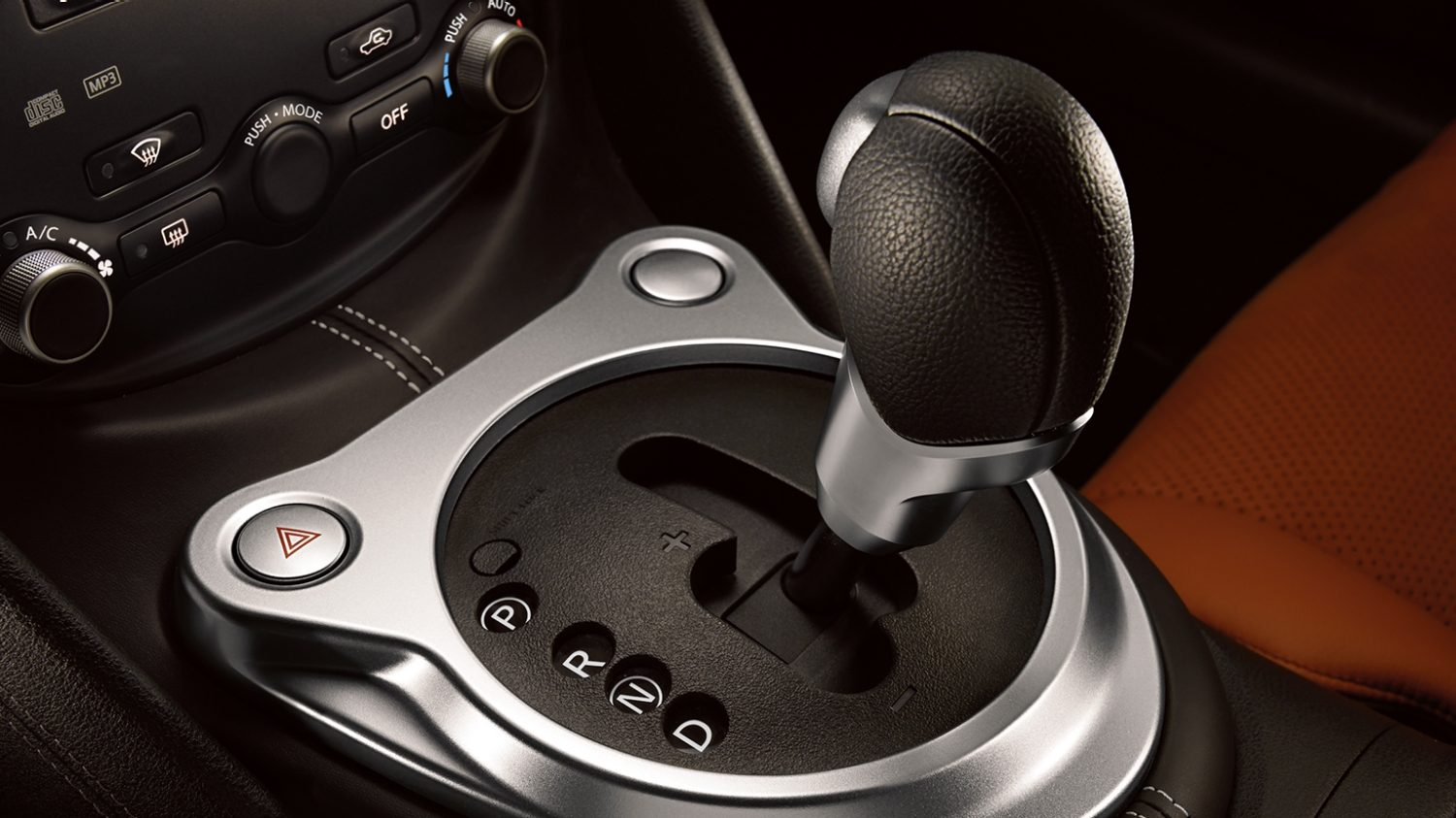 Nissan 370Z 7-speed automatic transmission
