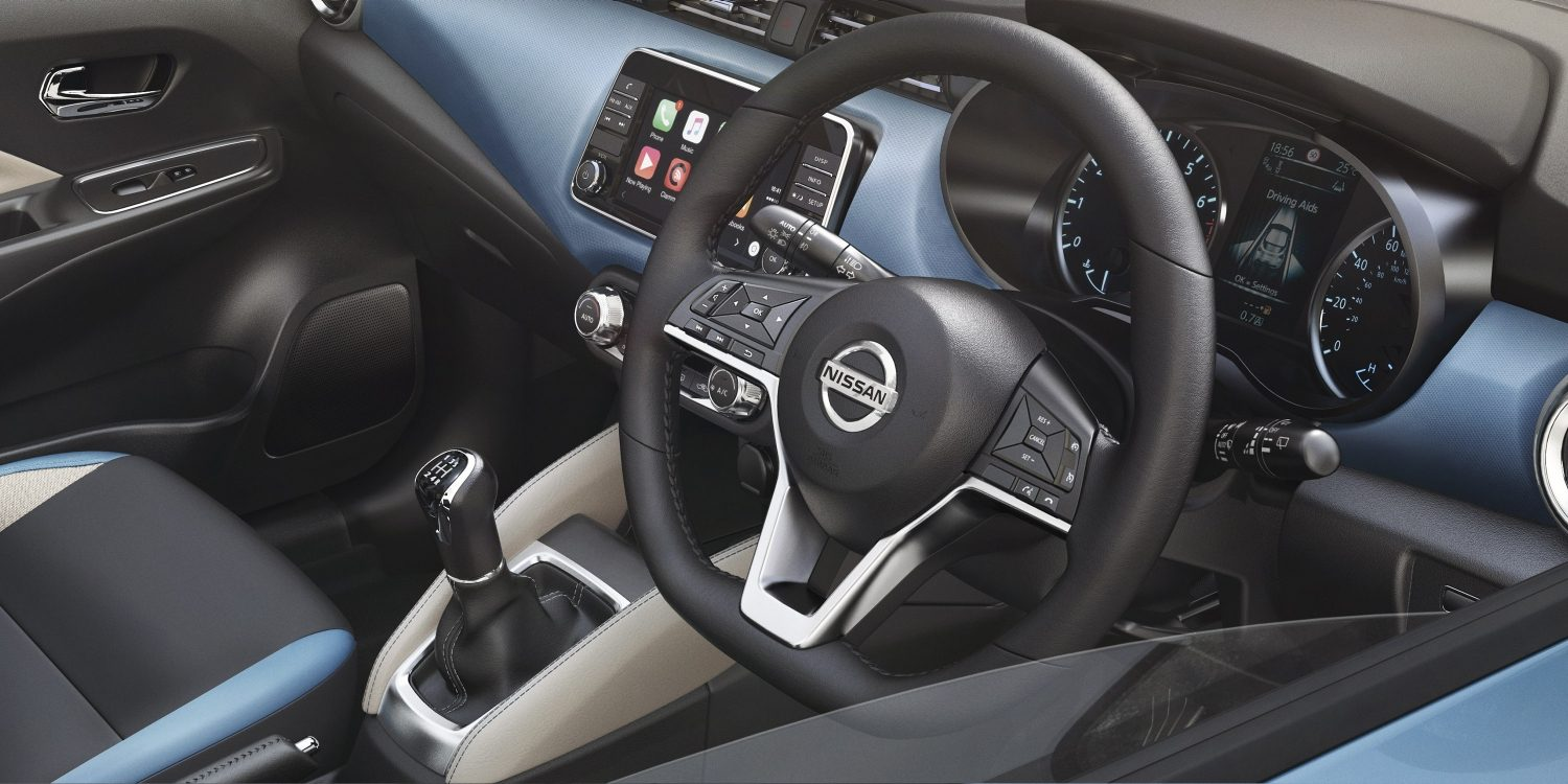 Micra Features Buttons