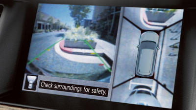 Nissan Pathfinder Around View® Monitor select your view