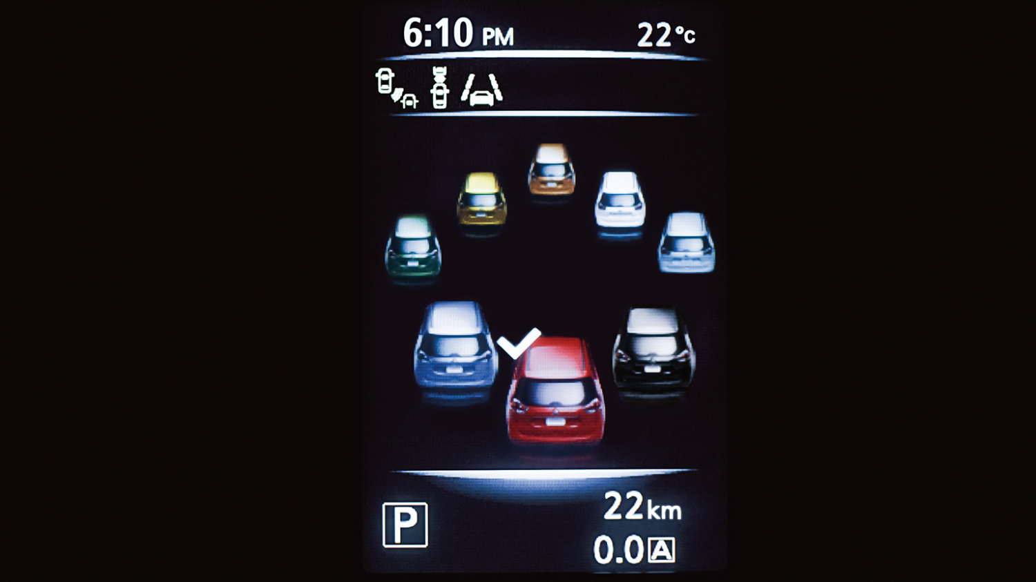 Advaced Drive-Assist display
