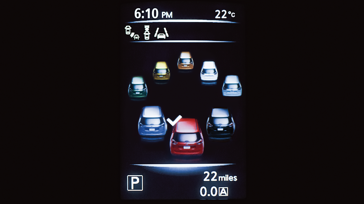 Nissan X-Trail | Drive Assist display