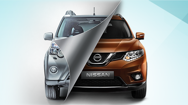 nissan trade in & test drive