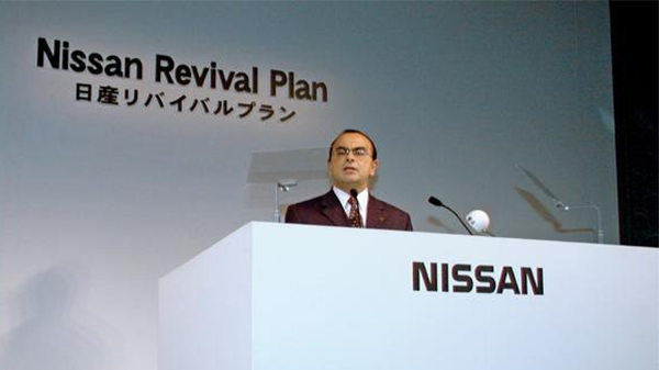 "WHAT DRIVES CARLOS GHOSN, CHAPTER 4: ""NISSAN TURNAROUND"""