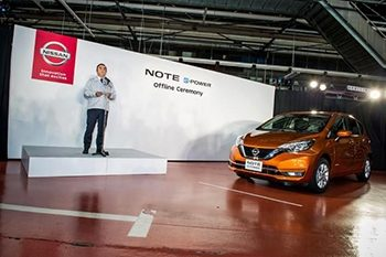 Carlos Ghosn celebrates the start of production of the remodeled NOTE subcompact at Nissan's Oppama  Plant in Japan's Kanagawa Prefecture.