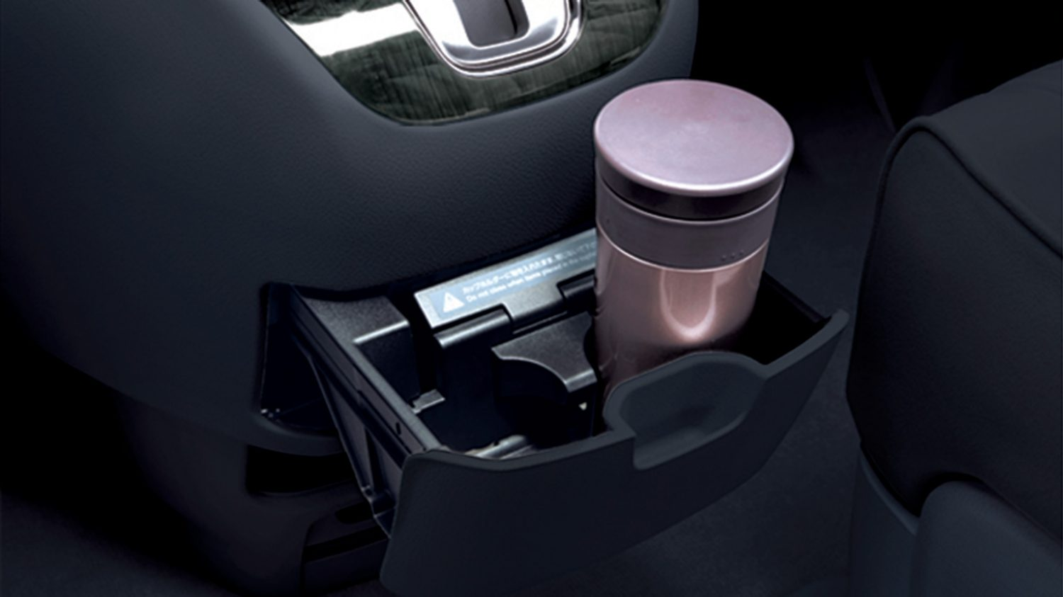 Front Storage Compartment