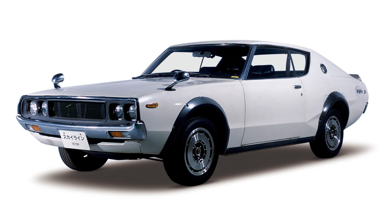 New gt r range nissan india 1973 nissan skyline vanachro Gallery