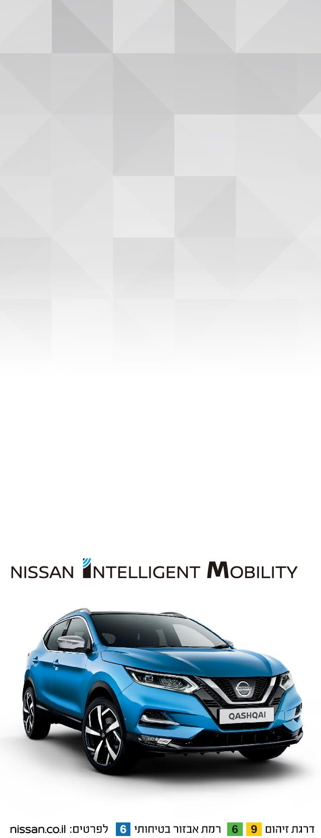 Nissan New Qashqai with Intelligent Mobility