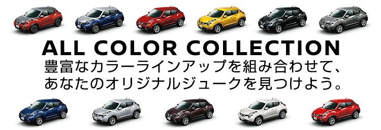 ALL COLOR COLLECTION