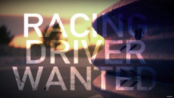 Мир Nissan— автоспорт— требуется автогонщик