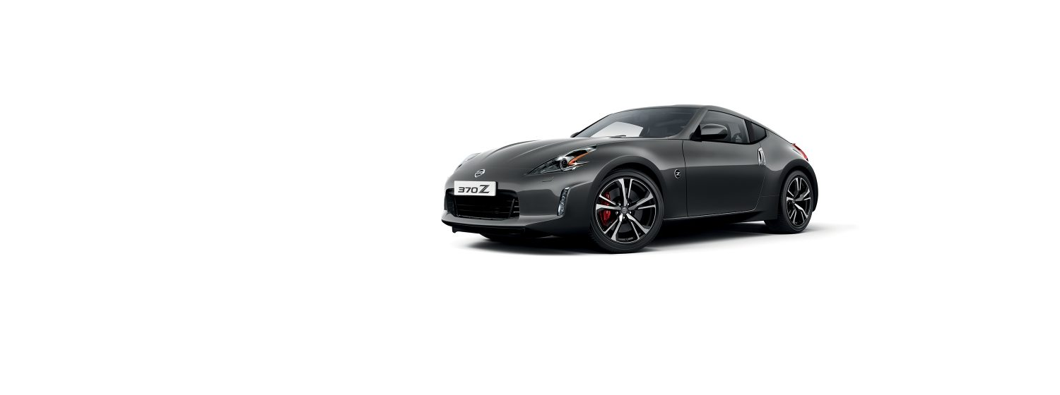 Nissan 370Z - Dark Grey
