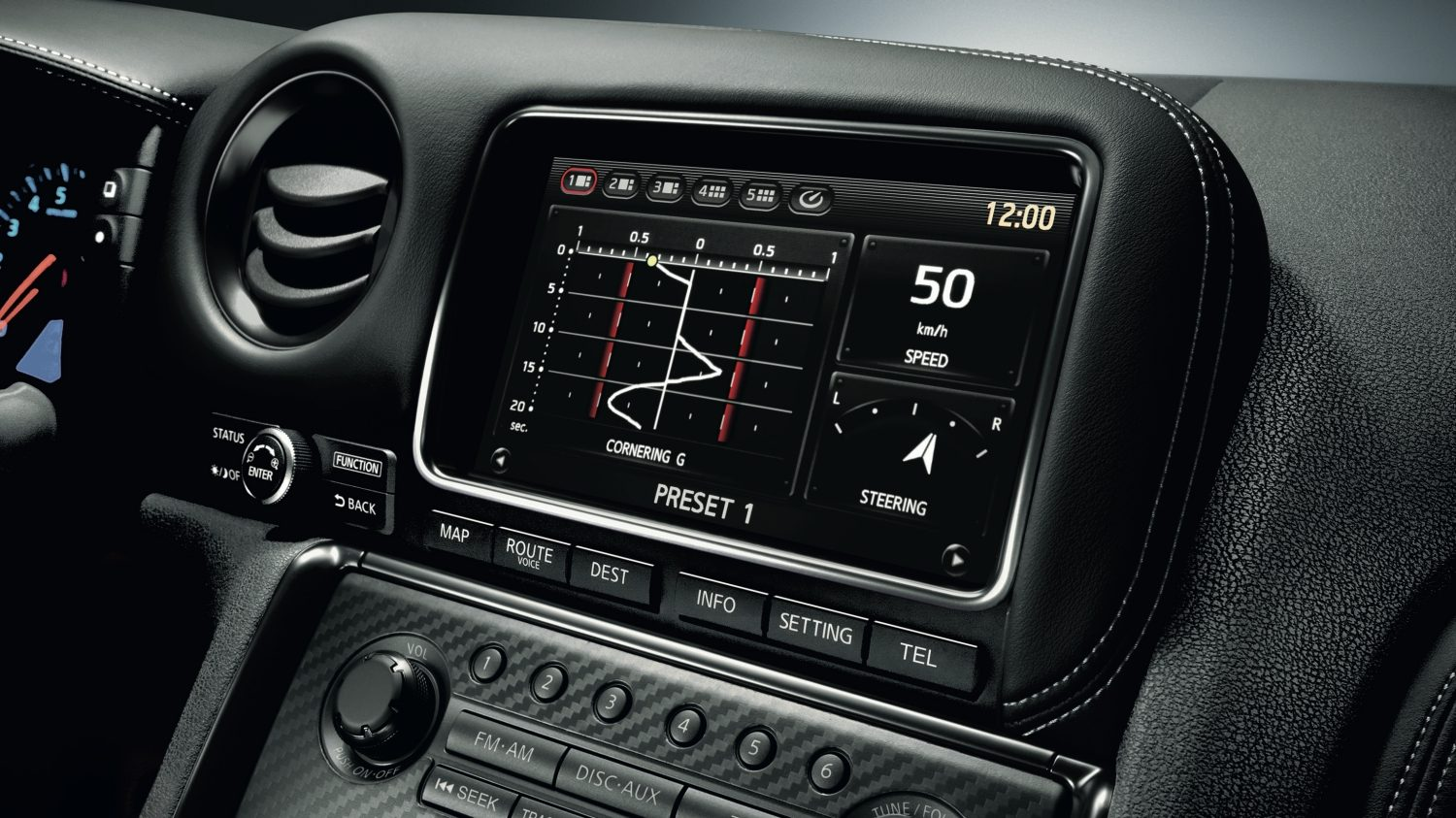 Nissan GT-R NISMO - Crystal-clear multi-function display