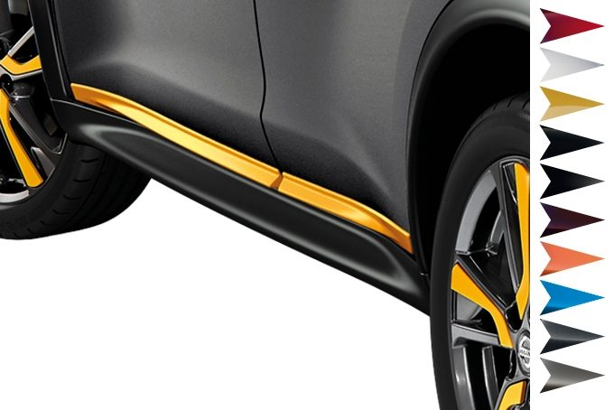 Nissan Juke - Personalisation - Side door sills san diego yellow