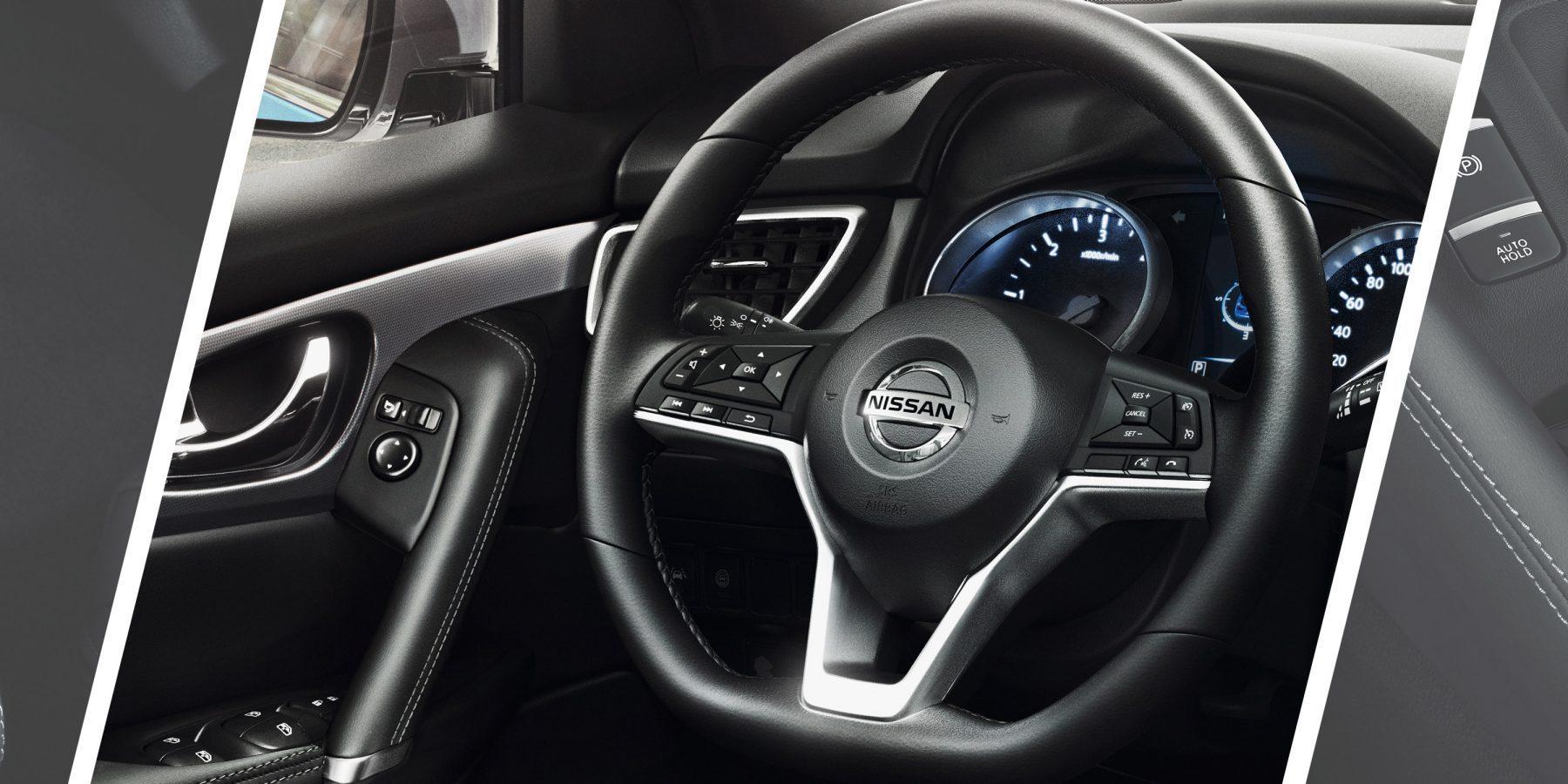 Nissan QASHQAI, детали салона