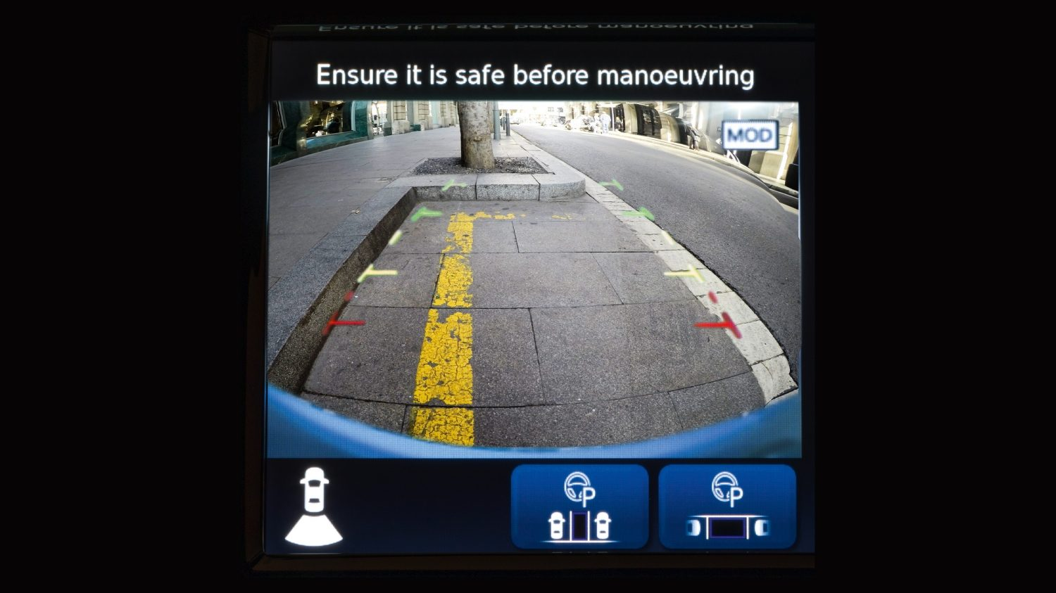 Qashqai AVM rear and around view screen