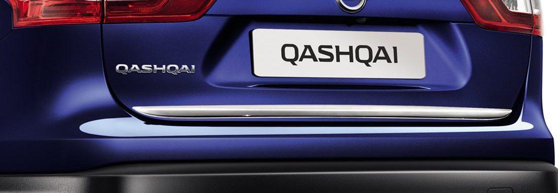 Nissan Qashqai , Baguette de coffre chromée