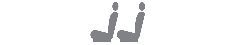 Значок сидений