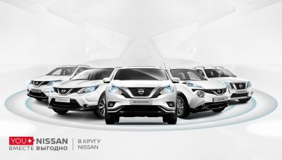 В кругу Nissan