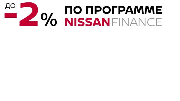 Nissan Finance