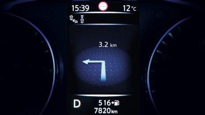 Nissan QASHQAI— Информация, которая всегда под рукой