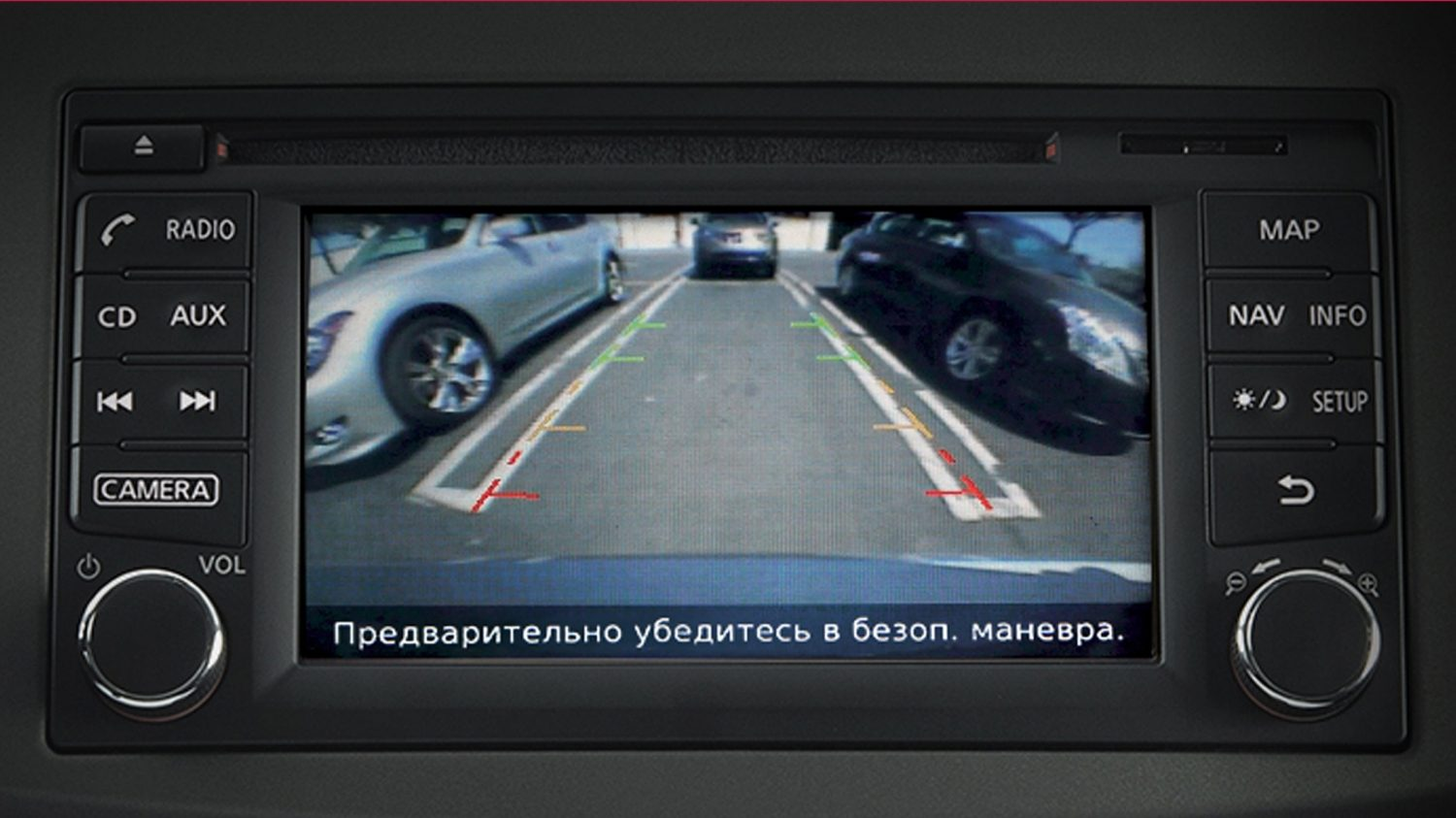 Nissan Tiida - Rear-view camera