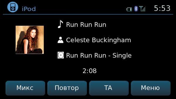 Nissan X-TRAIL - воспроизведение музыки
