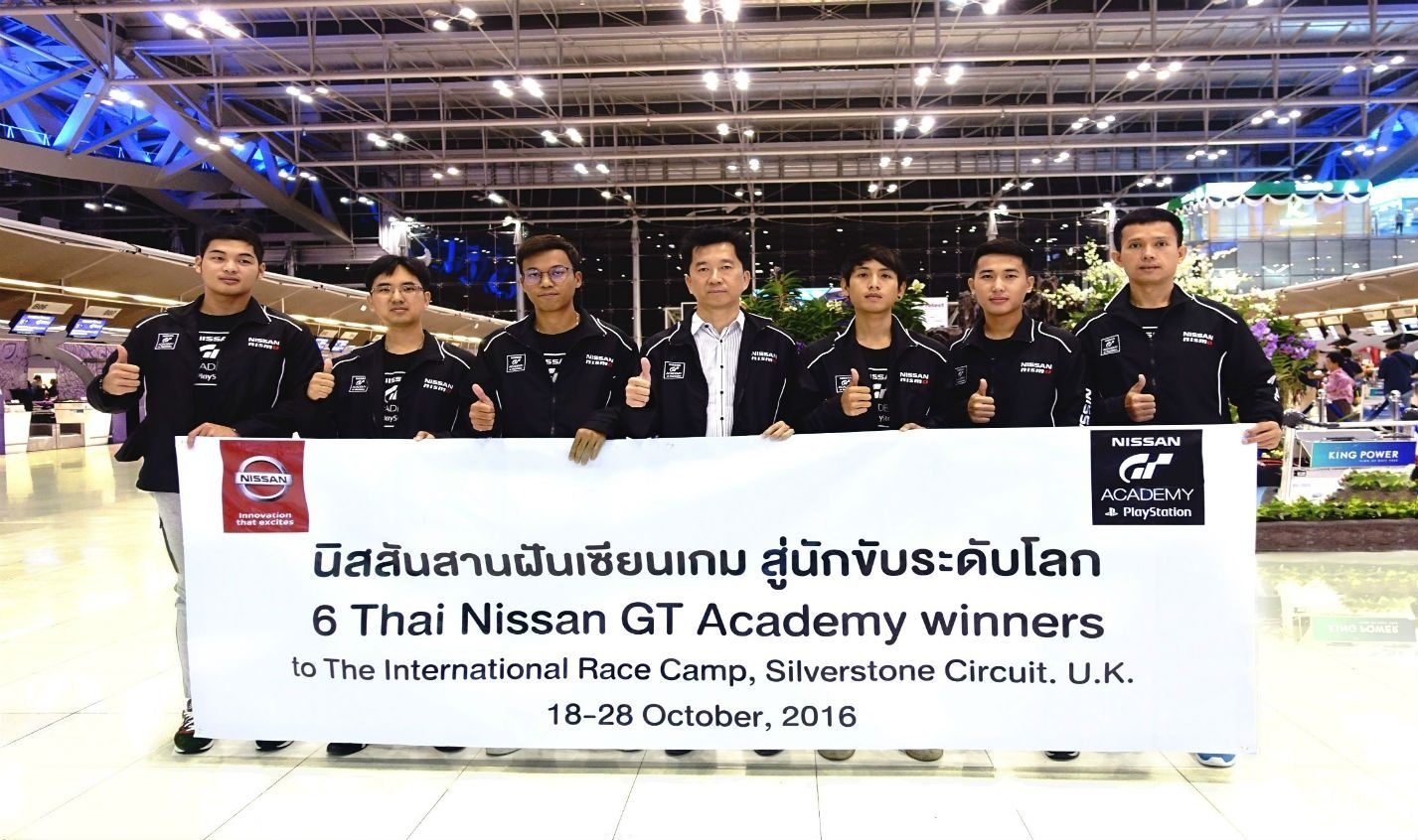 gt-academy-2016-race-camp