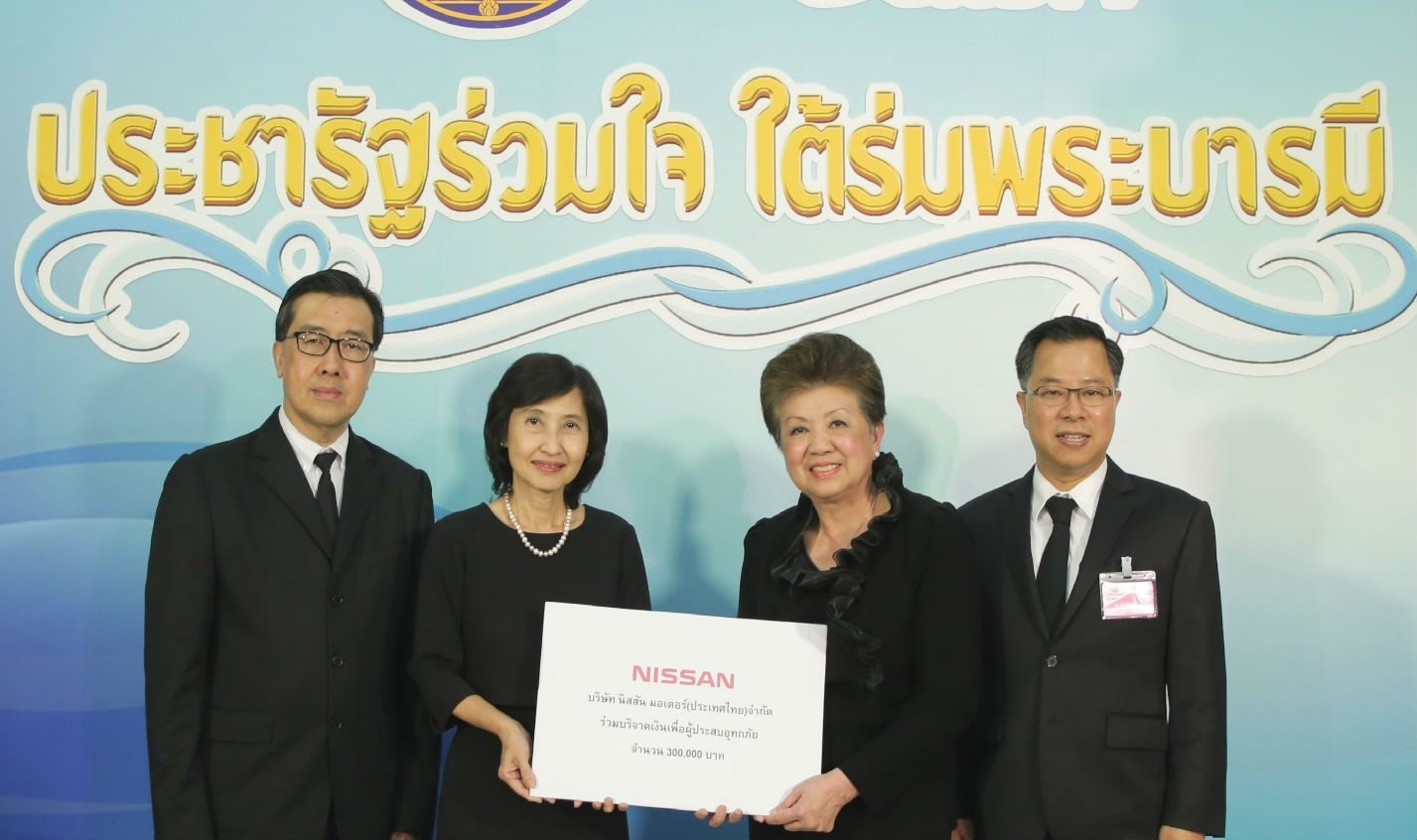 Nissan Provides Flood Relief for North and Northeastern Regions