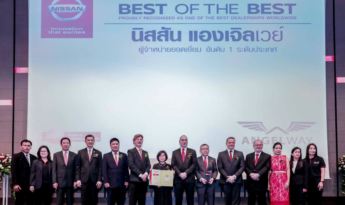 Angelway in Chaing Rai Wins the Nissan Motor (Thailand) 2017 Best of the Best Dealer Award