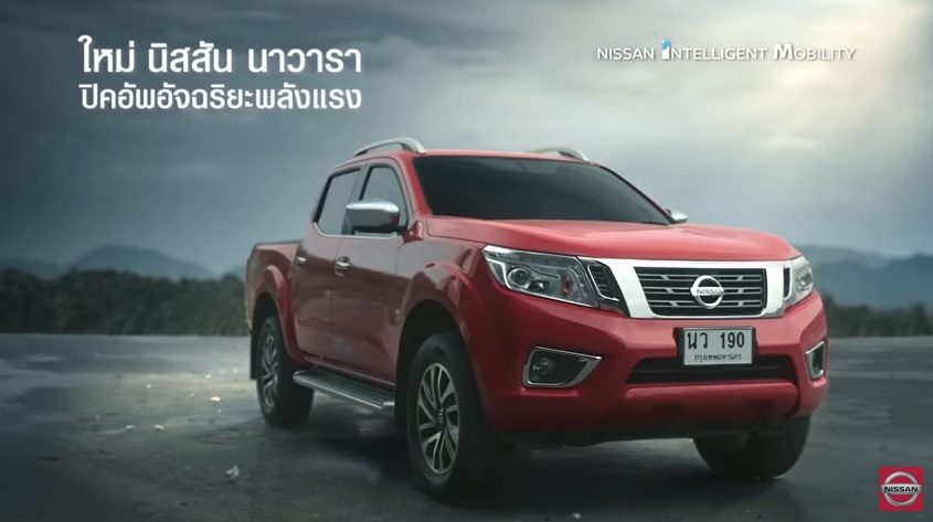 First time in pickup with NISSAN Intelligent Mobility, Around View Monitor (AVM) in new NISSAN NAVARA
