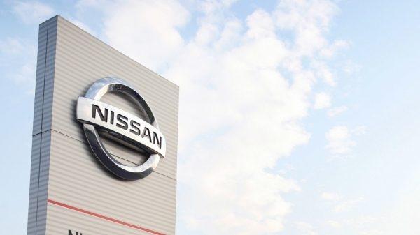 Полисавтосервис - Nissan в ЖИТОМИРЕ